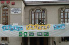 Церковь 2008-8