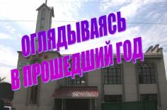 Церковь 2007-1