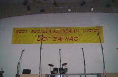 Церковь 2007-21