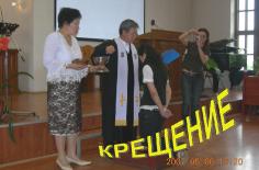 Церковь 2007-50
