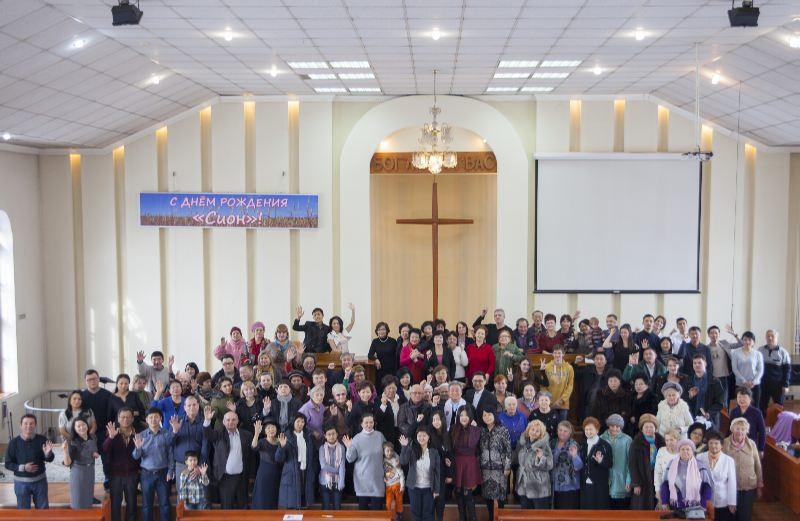 Церковь Сион296